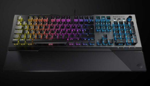 【ROCCAT】新開発『Titan Switch』搭載メカニカルゲーミングキーボード『VULCAN』レビュー