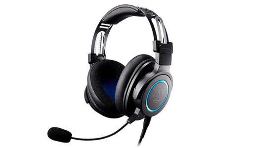 【オーディオテクニカ】FPSに特化したハイエンドゲーミングヘッドセット「ATH-G1」「ATH-G1WL」レビュー