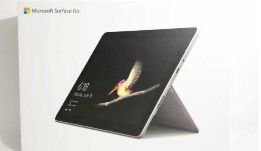 Surface Go のここが不満、4ヶ月使ってわかった正直なレビュー
