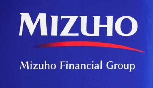 【悲報】みずほ銀行、臨時休止してまでメンテナンスした結果www