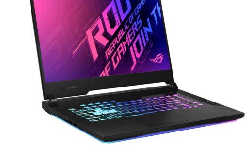 【ROG Strix G15 G512LU】数年ぶりにゲーミングノートパソコンを買った話