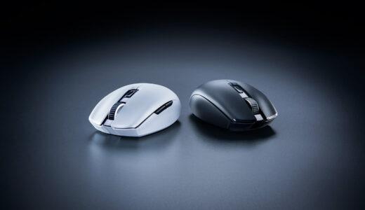 【Razer】小型のワイヤレスゲーミングマウス「Orochi V2」レビュー