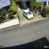 【動画】ご近所さんの車が猛スピードで激突してくる家が話題に