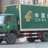 【解決】AmazonからのChinaPost(中国郵政)の超絶簡単な追跡方法